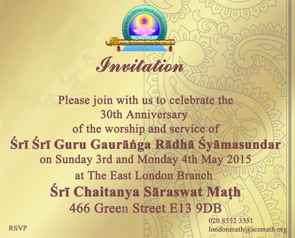 30th-Invite