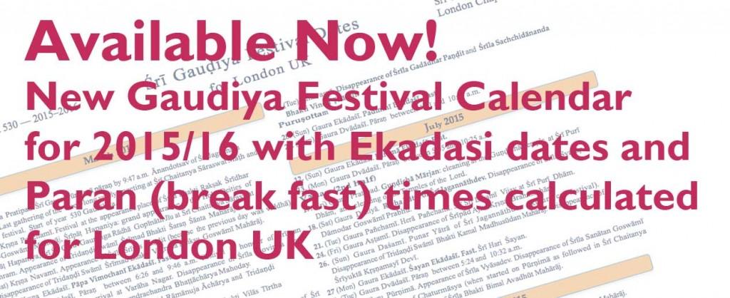 Gaudiya-Cal-2015-London-image