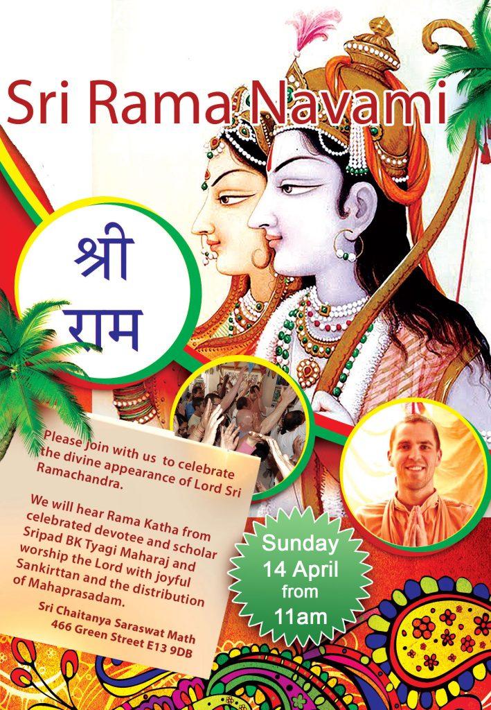 Ram-Navami-2019