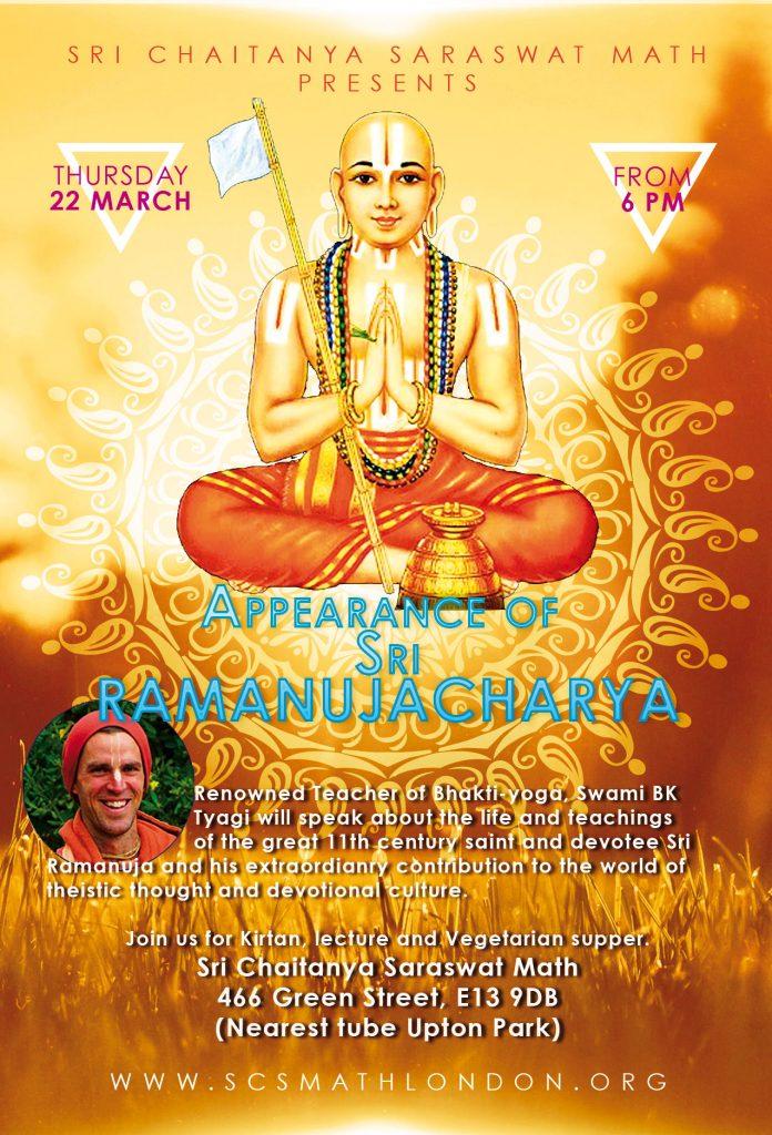Ramanuja-app