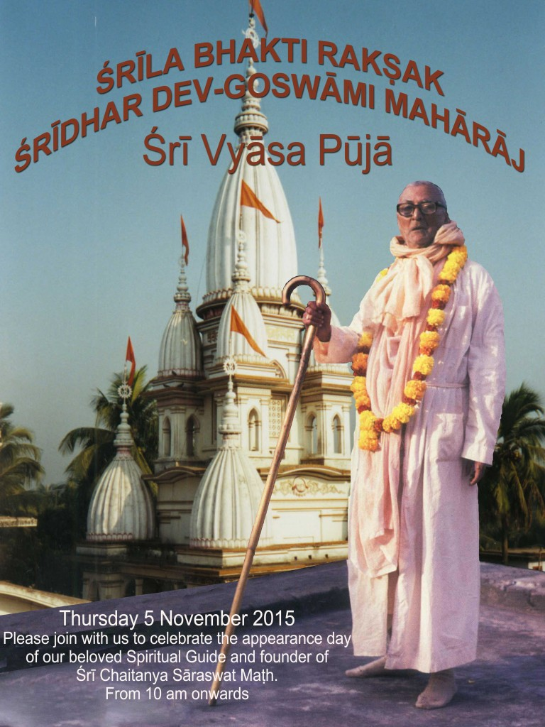 SSMVyasa-Puja2015Web
