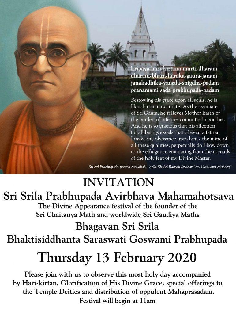 Saraswati Thakur invite 2020
