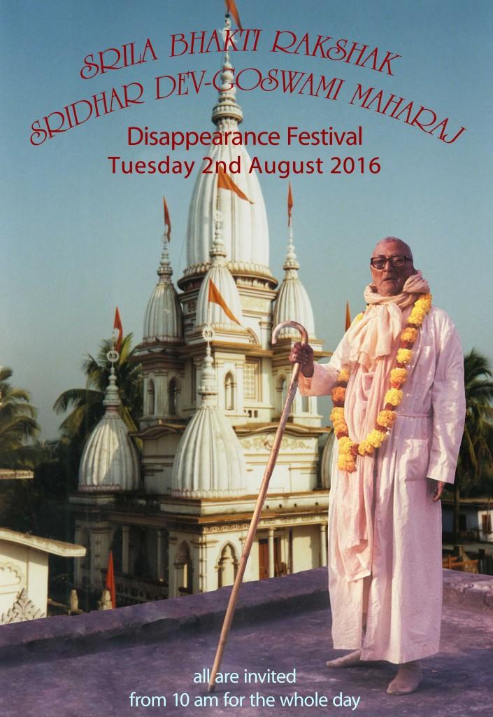 Sridhar-Mhj-Disap