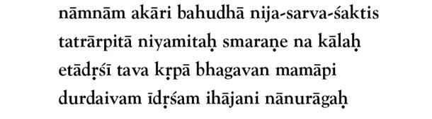 verse-21