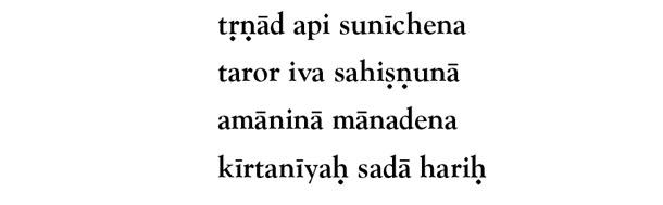 verse-33