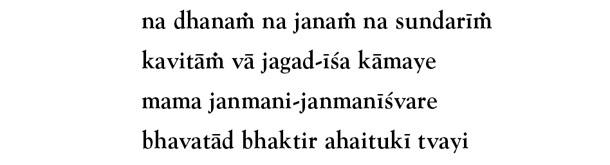 verse-4