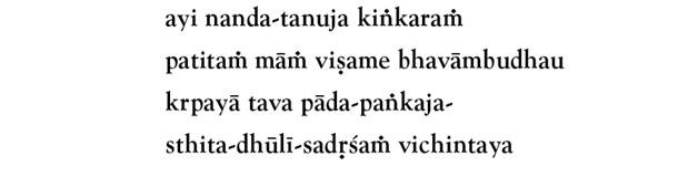 verse-51