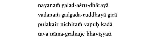 verse-61