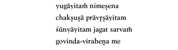verse-71