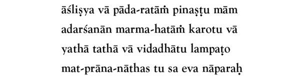 verse-81