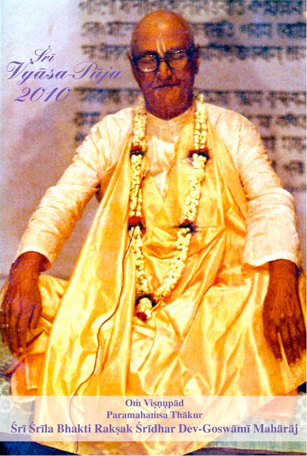 guru-mj